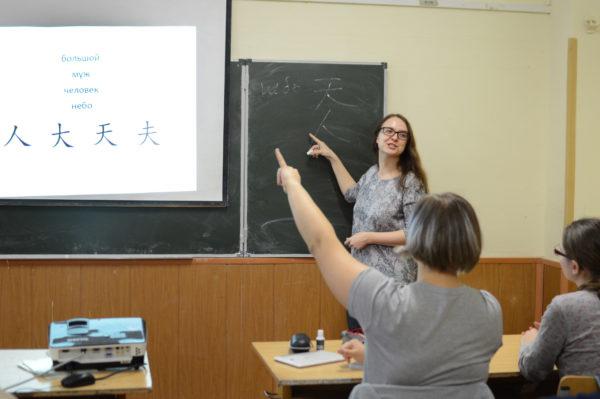 Лекторий «Китайские иероглифы»