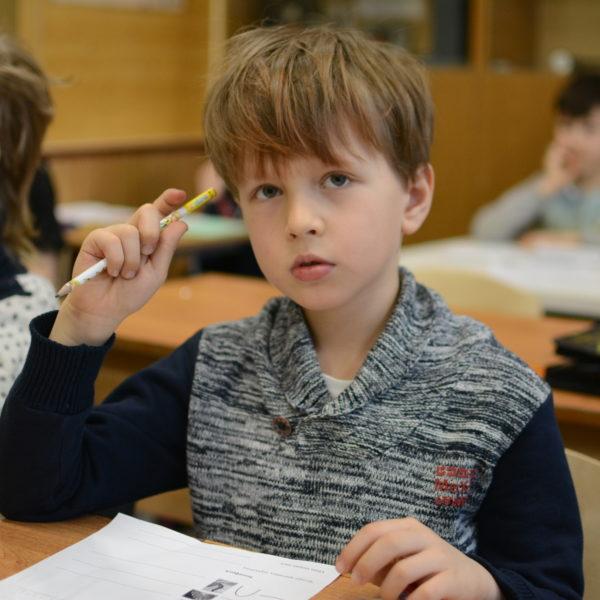 Олимпиада по математике, логике и лингвистике