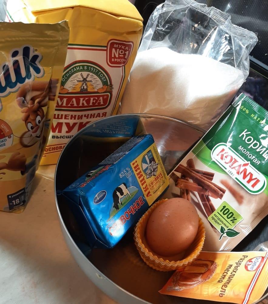 Кулинариум - банановые кексы